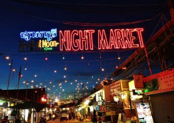 Noon Night Market 1